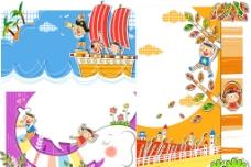 儿童矢量插画图片