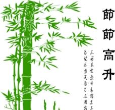 卡通 硅藻泥花型 背景底纹图片