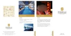 酒店折页版式设计图片