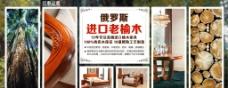 实木家具品牌印象图片