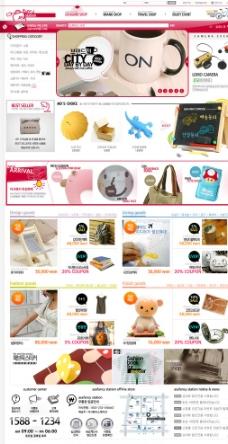 韩国电子购物商城网站模板图片