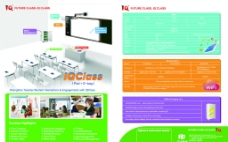 IQClass智慧教室英文图片