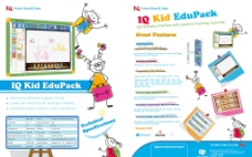 幼教电子白板宣传彩页图片