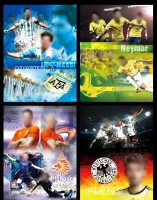 世界杯 本本封面图片