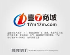 壹七商城网站LOGO设计
