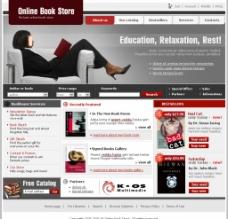 設計網站模板圖片