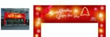 圣诞背景板图片