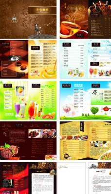 咖啡 价目表 饮料  菜谱图片