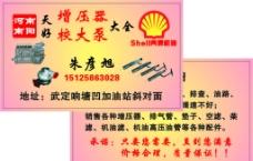河南南阳增压器校大泵图片