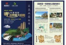 地产住宅单页图片