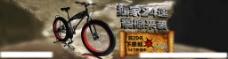 雪地自行车通栏海报图片