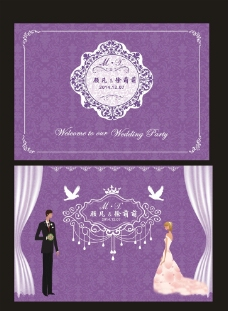 婚礼logo模板图片