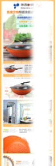淘宝不锈钢炒锅详情图片