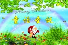 童话圣诞图片
