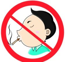 禁止抽烟图片