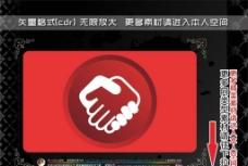 彩色网页图标图片