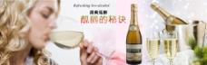 白葡萄酒PSD海报