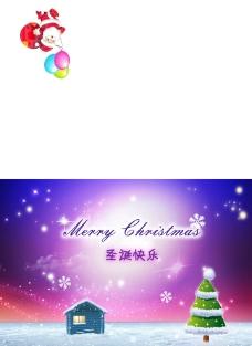 圣诞贺卡封面图片