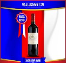 法国红酒排非直通车图图片