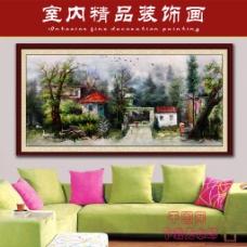 田园风景室内装饰油画