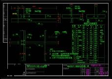 桥面系设计图