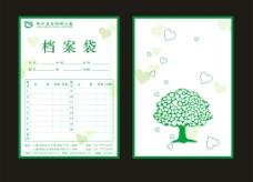 幼儿园 档案袋设计图片
