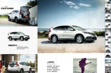 汽车产品描述图片