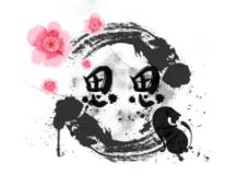 水墨装饰名片徽章水印设计高清PSD下载