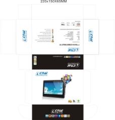 飞机盒CDR源文件免费下载
