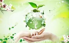 保护环境 热爱家园高清psd下载图