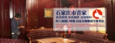 banner 网站大图 网站图图片