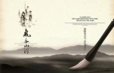 中国风气吞山河图片