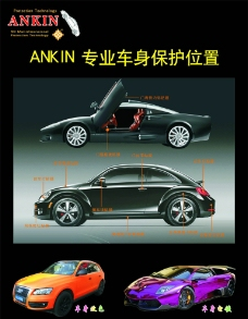 汽车贴膜图片
