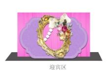 紫色婚礼效果图图片