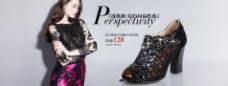 淘宝女鞋海报