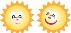 可爱太阳图片