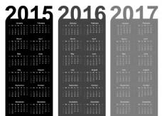 2015年年历