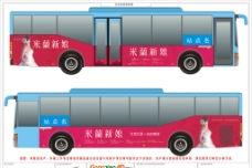 305米兰新娘公交车体广告图片