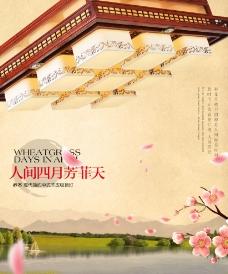 中式灯专题图片