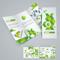 绿色三折页模板