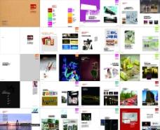 红苹果公司画册图片