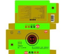 绿色的包装盒 设计 展开图图片
