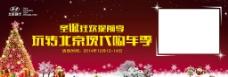 现代圣诞红色主背景图片