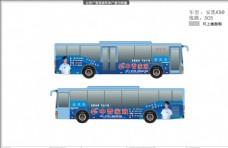 中青家政公交车体广告图片