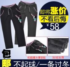 童裤淘宝主图图片