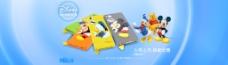 淘宝迪士尼硅胶手机套首页全屏海报