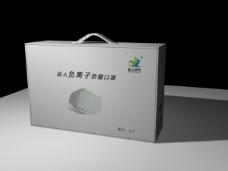 口罩包装礼盒设计