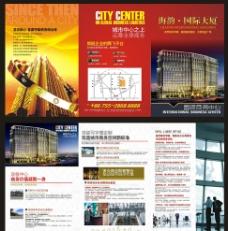 国际大厦招商宣传单图片