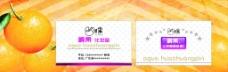 星星化妆品卡片
