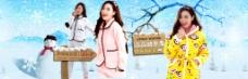 冬季女装家居服睡衣雪人淘宝全屏促销海报